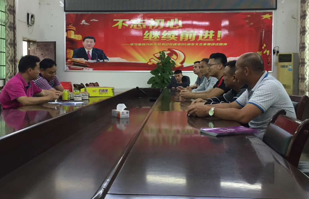 盛畅百香果技术团队与博白龙潭镇政府合作