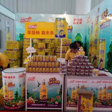 南宁东盟博览会