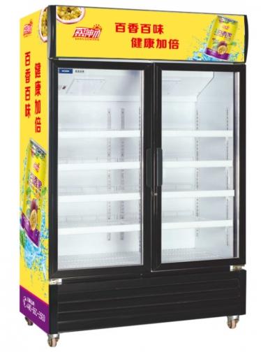 公司支持冰箱