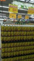 北京华联超市