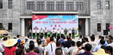 梧州政府邀请盛畅技术团队