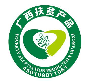 """盛畅荣获国务院颁发""""广西扶贫产品""""标识"""